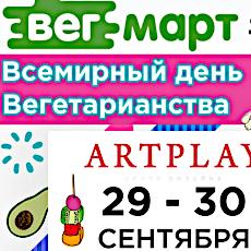 news-hemp-cream_1.jpg